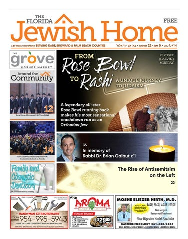 Current Issue : The Jewish Home – A Publication of The Five