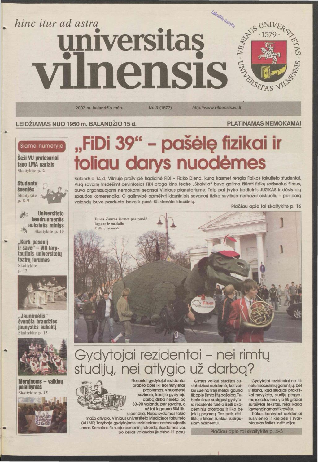 jorko universiteto strategija)