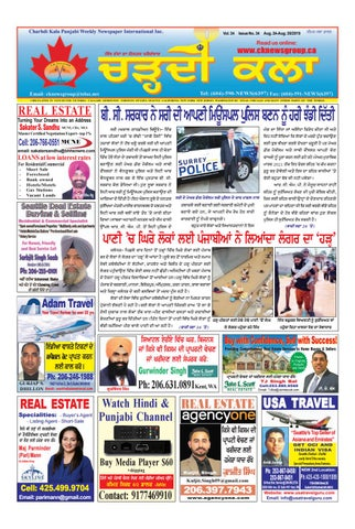 CK CDN Aug 24-2019 by Gurpreet Singh Sahota - issuu