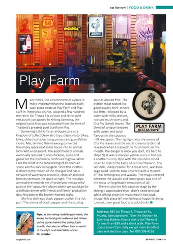 Page 61 of Play Farm