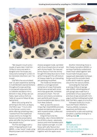 Page 73 of Breaking Bread with Chef Miro Mattalia