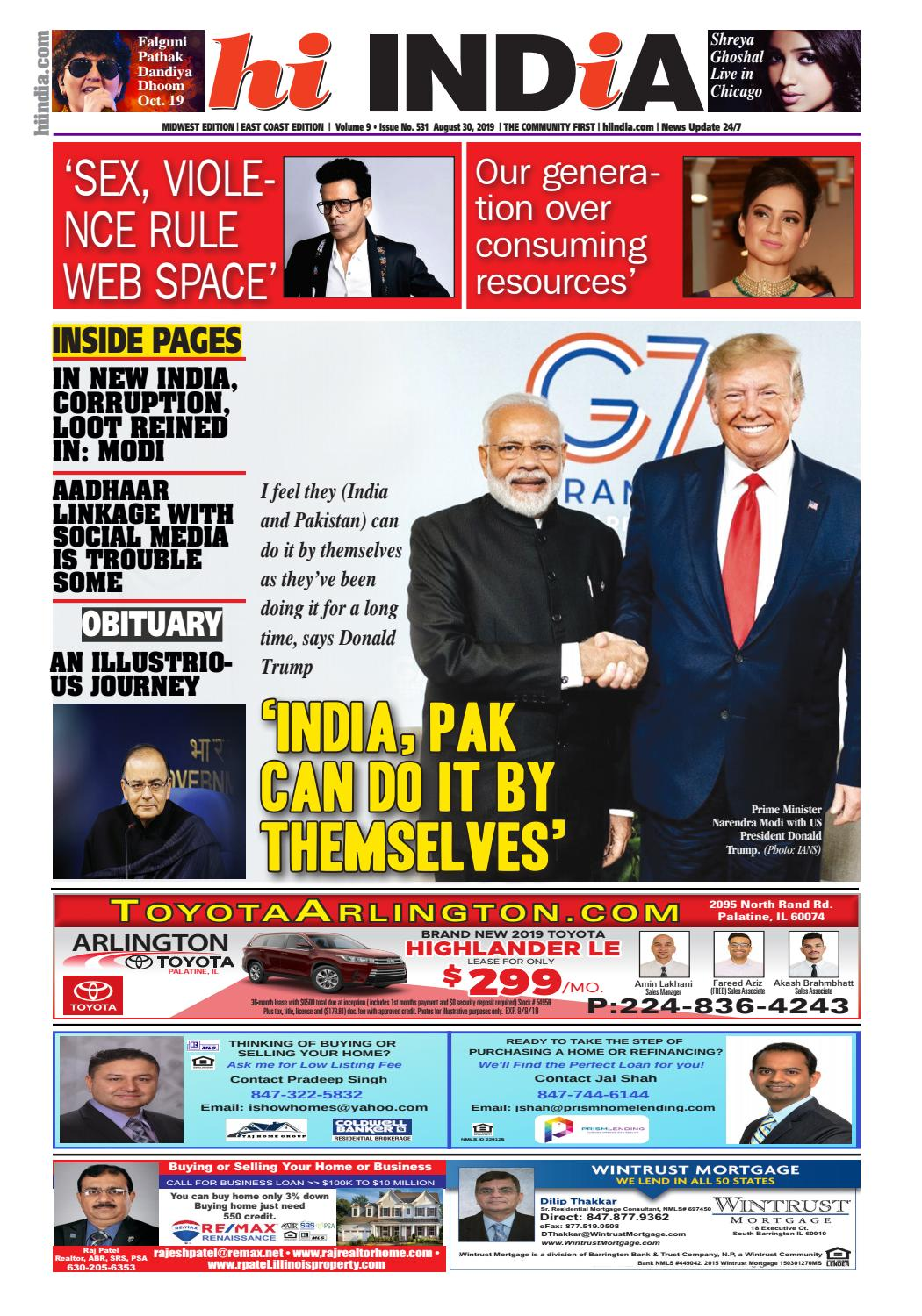 hi INDiA | August 30, 2019 | Largest in North America by hi