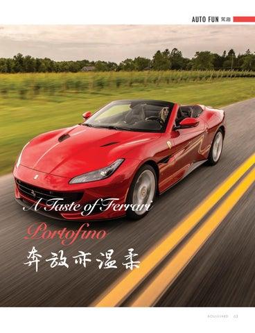 Page 63 of A Taste of Ferrari Portofino