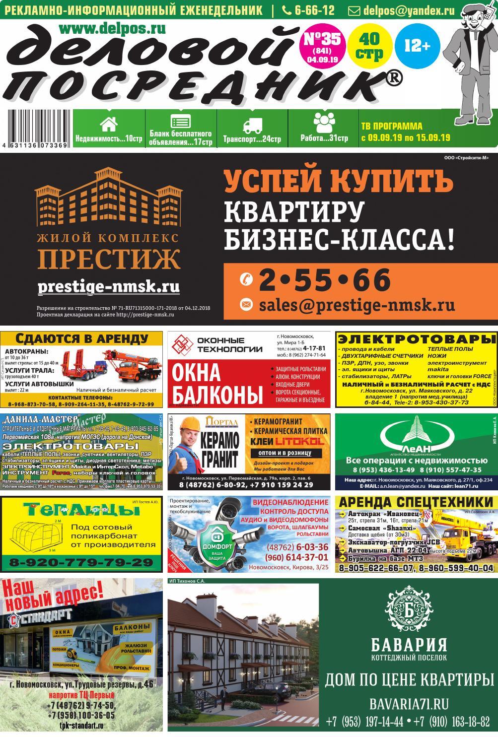 Программа молодая семья 2020 волгоградская область