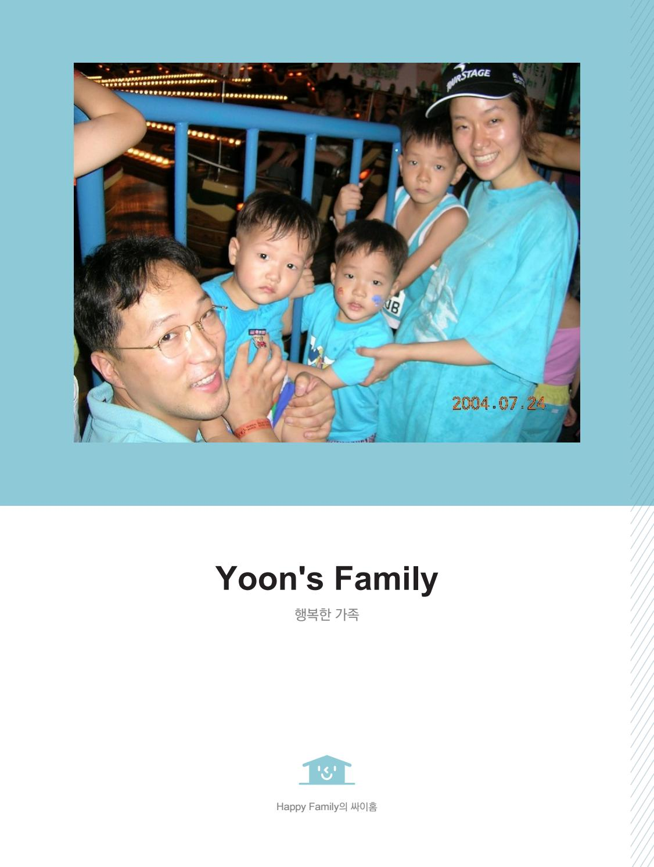 Happy Family by Angela Jung - issuu에 대한 갤러리