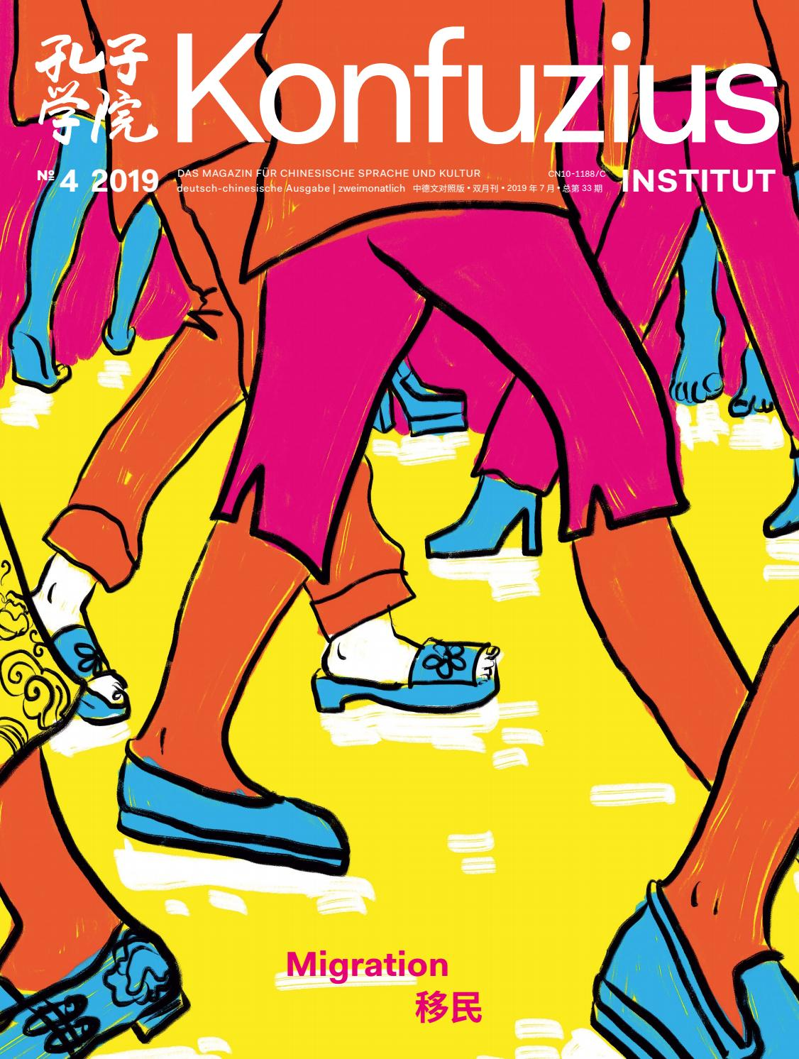 August 2019 Migration 33 By Magazin Konfuzius Institut