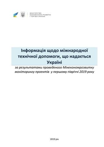 Ст 180 ук рф с комментариями 2020-2020