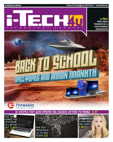 Page 1 of i-TECH4u #97 Sep 19 - Back2School