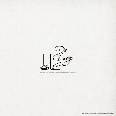 De Kroeg Van Hafezhoeshmand Mahmoed By Amsterdam Academy Of