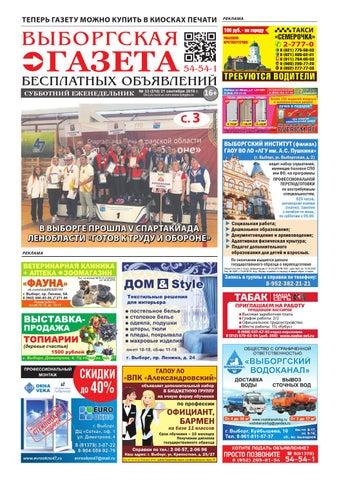Межевание в Туле и области от кадастровых инженеров и геодезистов Компании Деловой союз.
