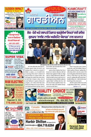 AG Ent Sept 21-2019 by Gurpreet Singh Sahota - Issuu