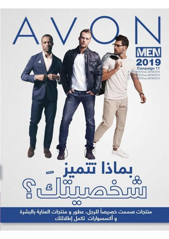 Catalogue Avon Homme Septembre 2019