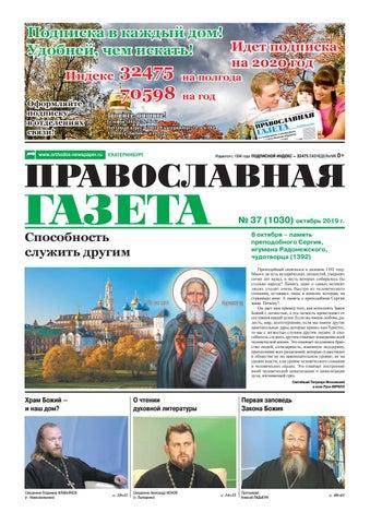 Газета ваша выгода шадринск последний выпуск читать показать выгоду