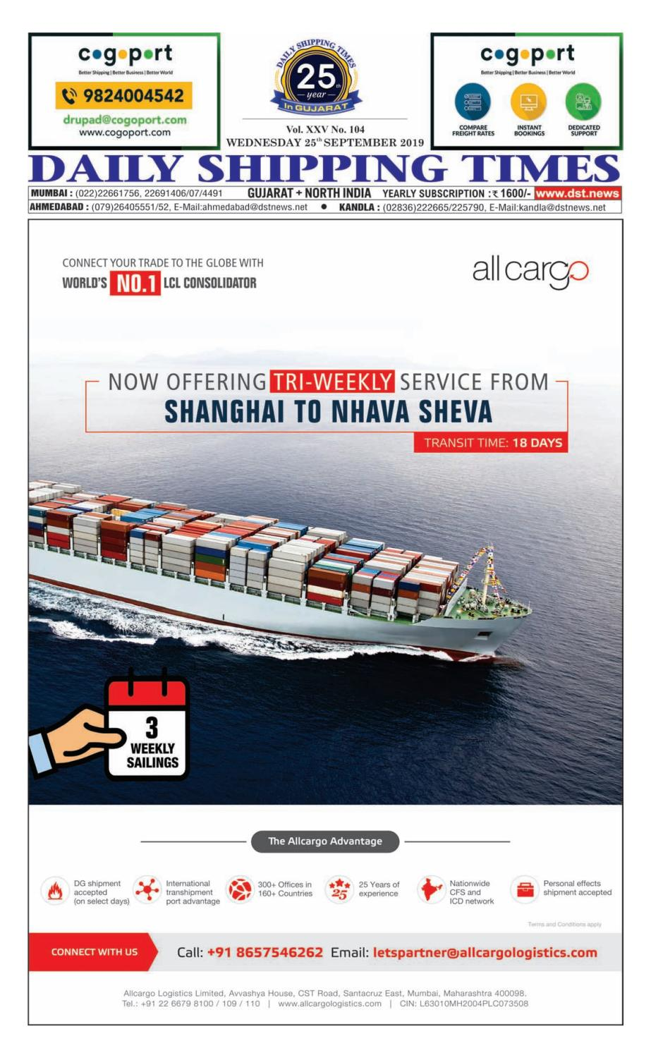 Guj Edition 25 09 2019 By Daily Shipping Times Issuu