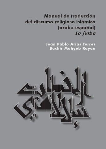 Cuaderno 18 By Escuela De Traductores Toledo Issuu