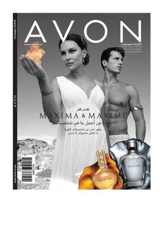 Catalogue Avon Maroc octobre 2019