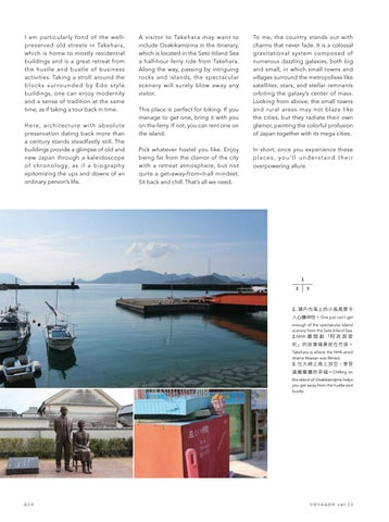Page 26 of V VIEW  名家視野 - 陳穎