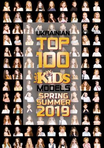 Top 100 model работа для девушек в эскорте что это