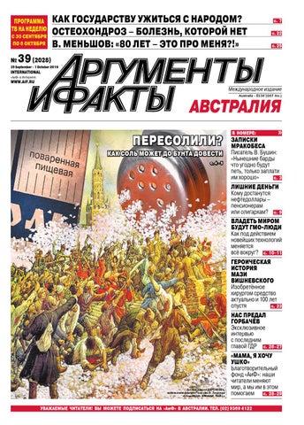 Зарплаты у нас пока ниже средних по Москве, зато удобный график и интересные проекты».