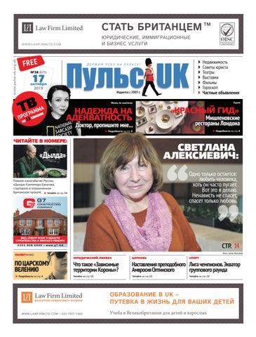 савелий хочет взять в кредит 1.4 млн рублей погашение кредита происходит взять кредит чтобы погасить займы