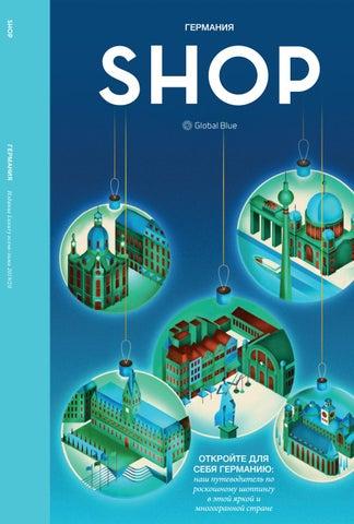 SHOP Germany AW19 by SHOP | Global Blue issuu