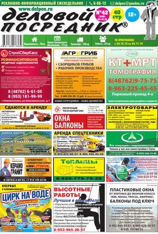 Подать заявку на кредит во все банки россии