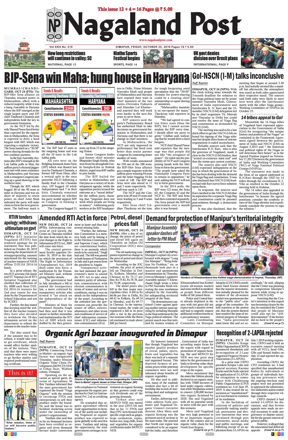 October 25, 2019 by Nagaland Post - issuu