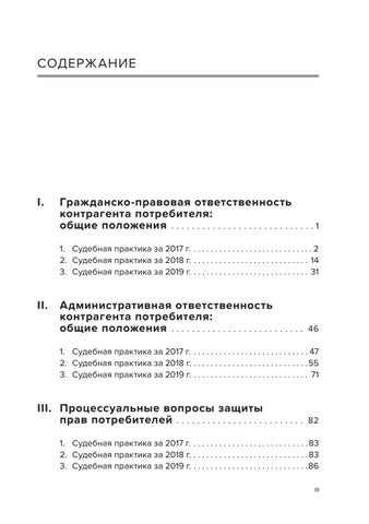 Количество экземплчров иска в районный суд