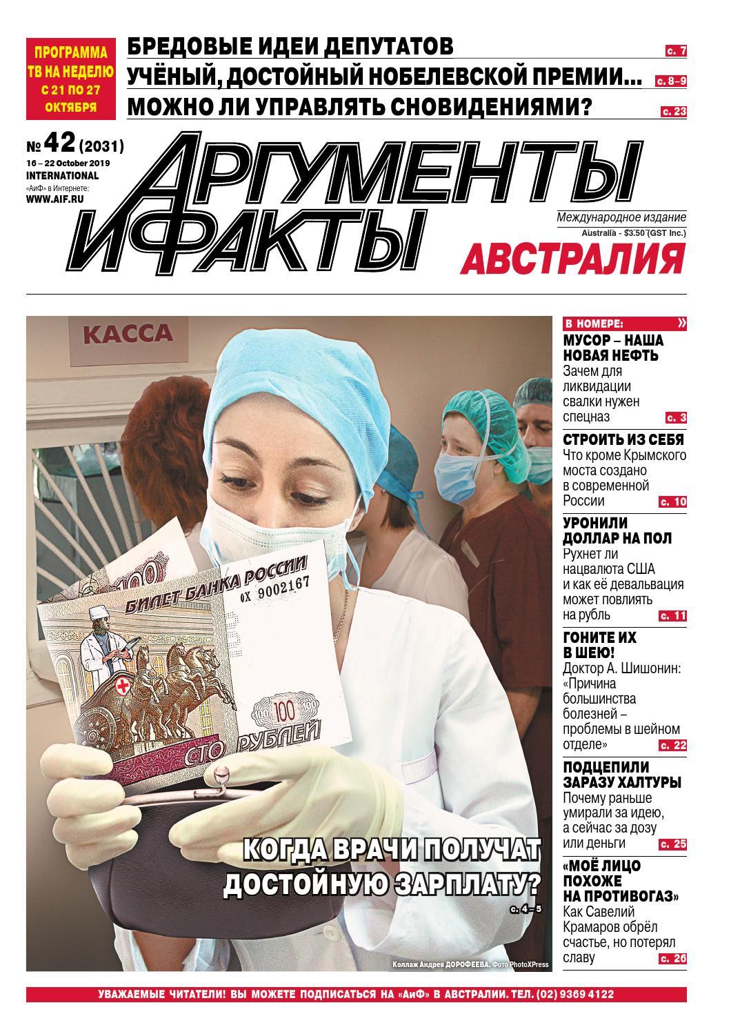 помогу с кредитом напрямую через банк саратов лазарев занял 3 место