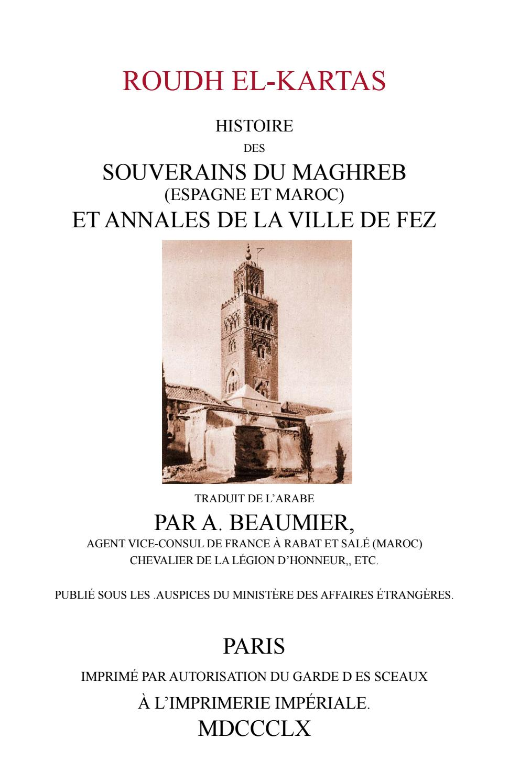Grave Carte manquant vous sur votre Anniversaire Fille Mémoire verset Memorial Tombeau
