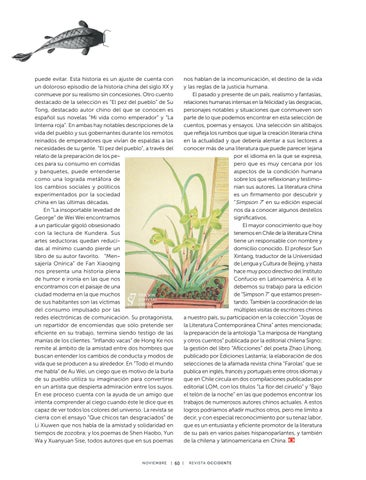 Page 62 of CRÍTICA DE CINE