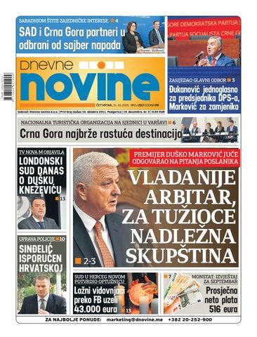 Hrvatsku od Splita do Zagreba Ćuo sam da su u Areni dotrajali zidovi.