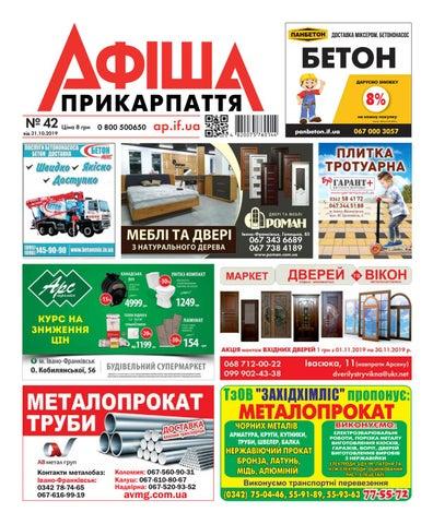 Реклама онлайн казино в росії