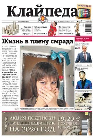 Анна Соколова 37 Лет Спб Голая