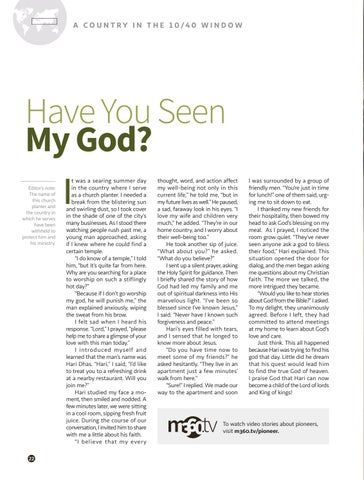 Page 22 of Have You Seen My God?