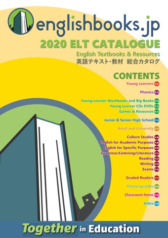 Englishbooks Jp 2020 Elt Catalogue By Englishbooks Jp Issuu