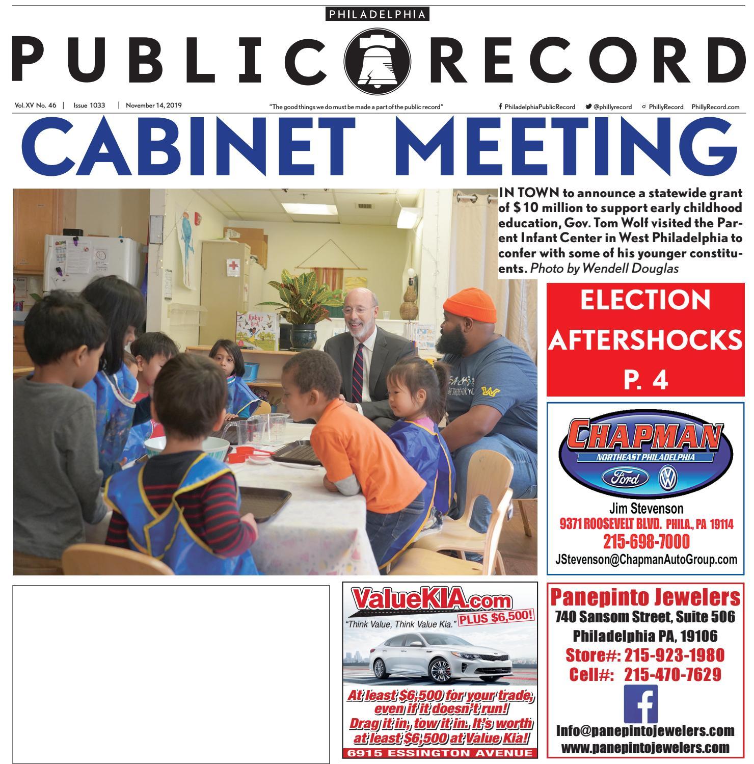 Value Kia Philadelphia >> Philadelphia Public Record By The Public Record Issuu