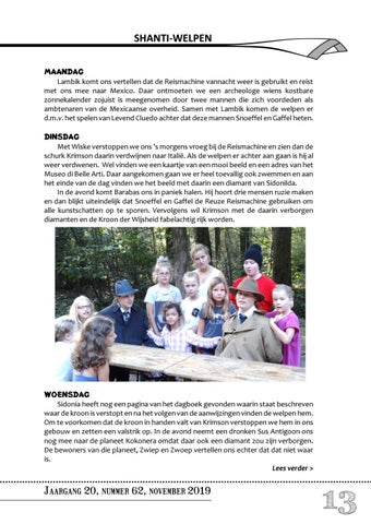 Page 13 of Shanti-welpen