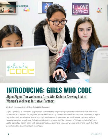 Page 10 of Introducing: Girls Who Code