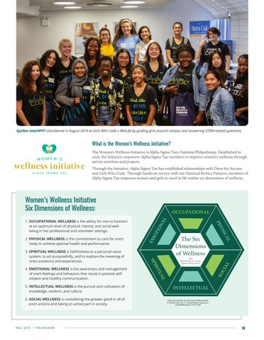 Page 11 of Introducing: Girls Who Code