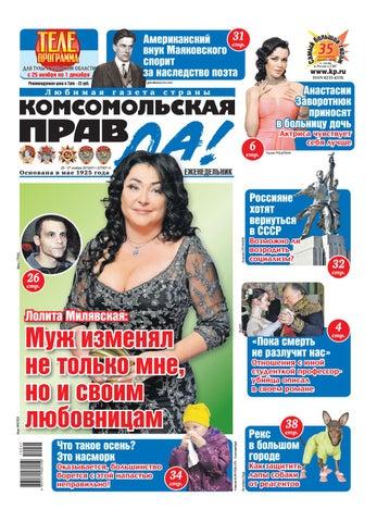 Анастасия Слуцкая – Эротические Сцены