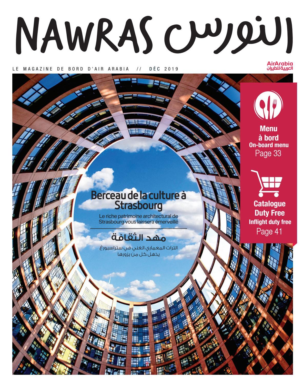 Nawras Morocco Edition December 2019 By Maxposure Media