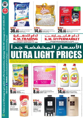 Page 1 of K.M.TRADING ULTRA LIGHT PRICES - MUSSAFAH EDITION -4TH December 2019