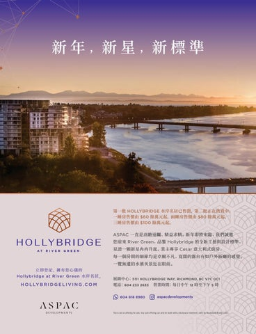 Page 13 of Vancouver Boulevard/Chinese Dec 2019/Jan 2020