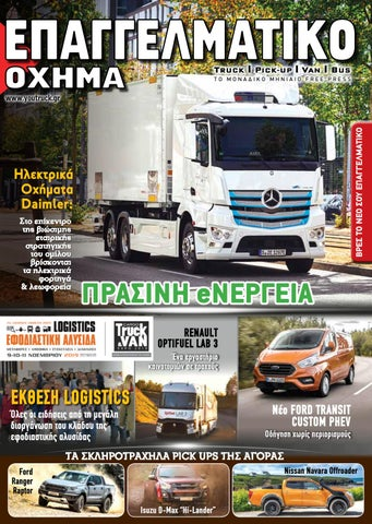 YouTruck 12/2019