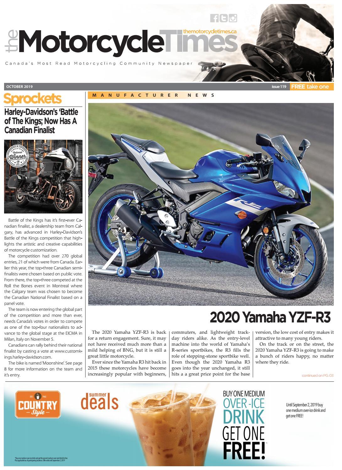 125 CC Yamaha YZ 125 V 1C3 2T - Clutch Arm Rod Oil  Seal 2006