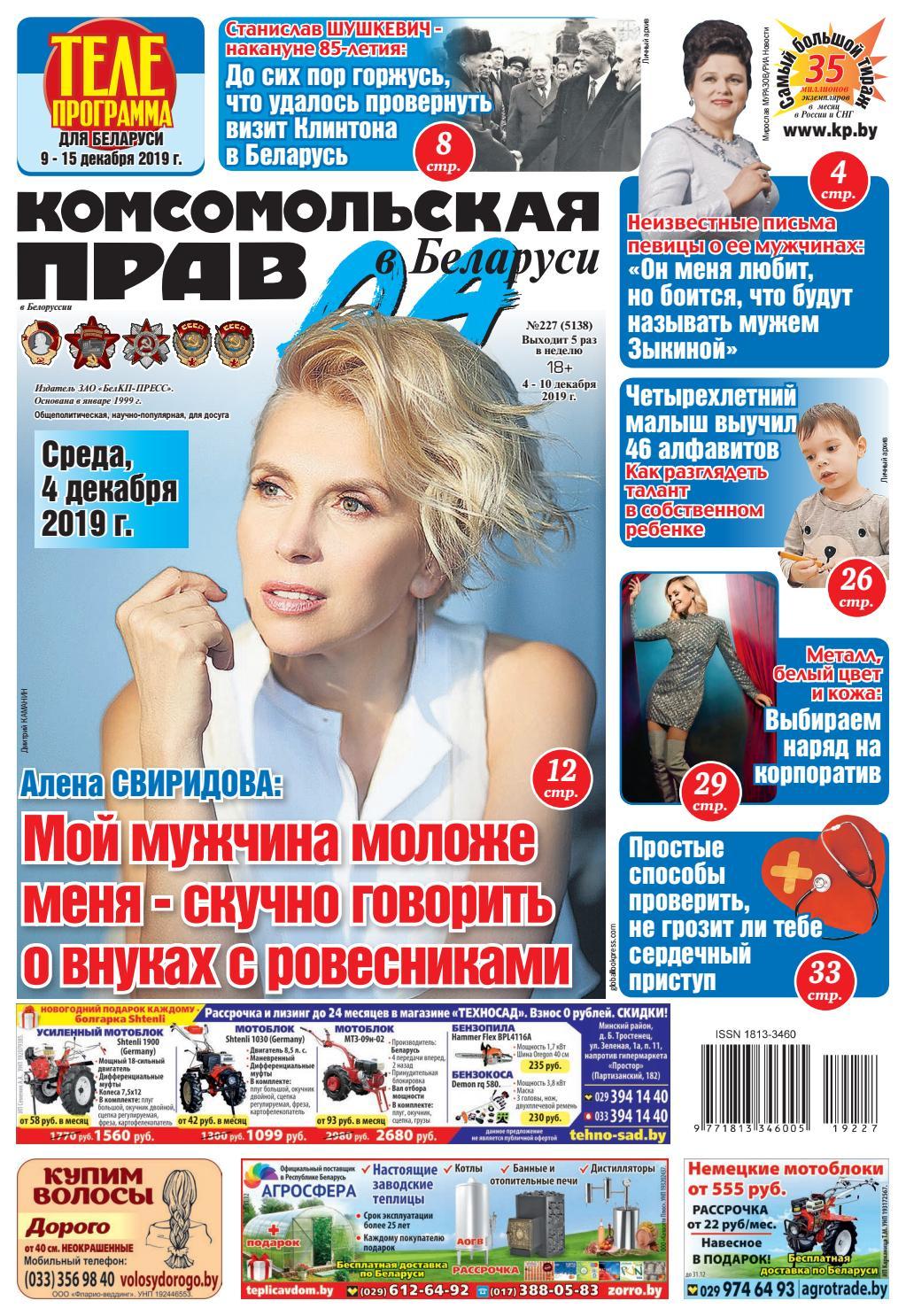 Декольте Марии Кожевниковой И Анастасии Таптыгиной – Универ (2008)
