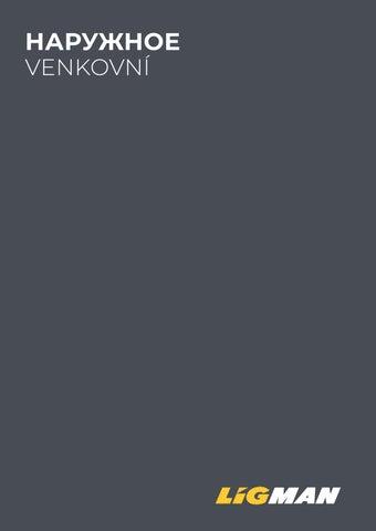 http 711 su кредитная карта как забрать кредит онлайн на карту круглосуточно украина без звонков vam-groshi.com.ua