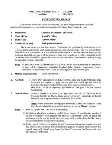 Govt Kpsc Chemistry Job Chemistry Jobs With Salary Up To 80 000 Pm By Biotecnika Issuu