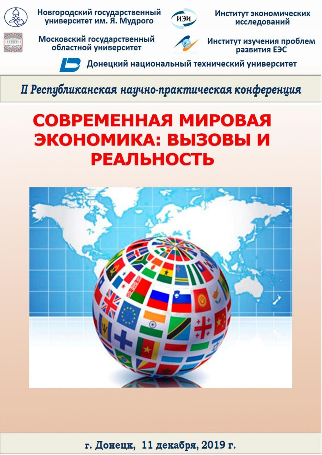 кредит наличными с 18 лет в казахстане